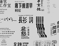 Logotype 2017