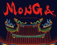 "Movie Poster for ""Monga"""