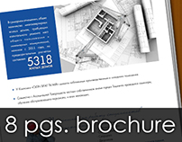 8 pages brochure