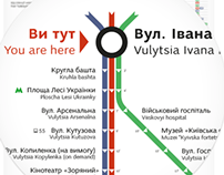 Bus Stop Information (concept) | Kyiv, Ukraine