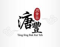 Tang Feng Logo Design