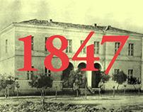 ΙΟΝΙΔΕΙΟΣ 1847