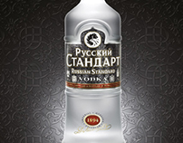 Product campaign for the world's fastest growing vodka.