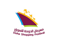 Doha Shopping Festival