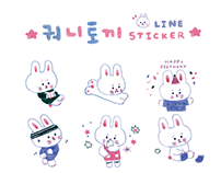 Kwoni Rabbit Sticker