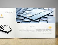 2p Brochure
