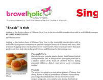 Travel Website Articles
