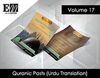 Quranic Posts With Urdu Translation (Volume 17)