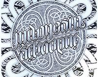 INDONESIA SEKARANG / INDONESIA YANG KREATIF Ambigram