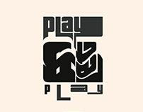 PNLP - Play n Let Play