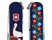 Design for the Victorinox Classic Limited Edition 2016