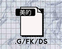 .G/FK/DS Brand Identity