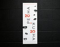 PechaKucha 20x20