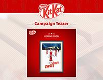 KitKat Eid Campaign