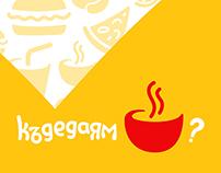 Kadedayam branding