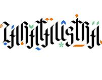 Zarathustra font family