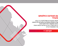 UX - Women's day for Bank Hapoalim