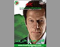 Mein Imran Khan Hoon