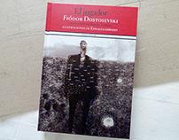 El jugador, F. Dostoievski