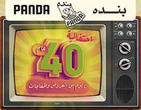Saudi Panda 40th Anniversary / Social Media