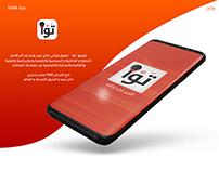 Tawa app