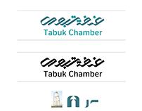 Tabuk Chamber || غرفة تبوك
