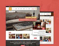 Amir Elbaz website design Ui/Ux