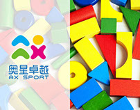 AX SPORT | 奥星卓越儿童教育