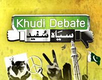 Khudi Debate (Siyah Sufaid)