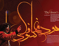 Publication Design work, Express Tribune (Magazines)