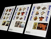 Postage stamps Grenzeloos Nederland Japan