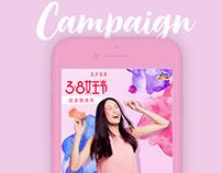 E-commerce Campaign