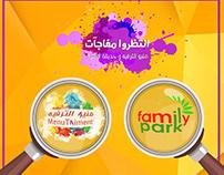 Menutainment + Family park Campaign(social media posts)