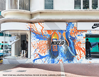 Store Front Design For Nike By Michel Guerrero™
