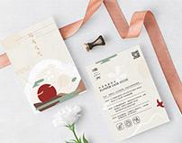 「遠方」VI设计-花艺美学馆 | Band Design