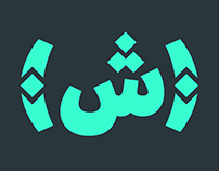 Adelle Sans Arabic