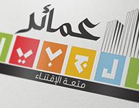 Project | 3maier Al Jubail