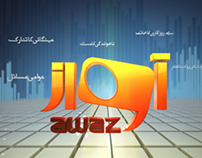 AWAZ (AAJ NEWS)