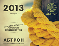 Abtron's postcards and calendars