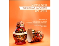 HR campaign - photography and design - mini studio :D