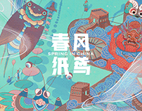 Adobe—Spring In China