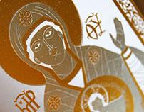 Orthodox Christmas Card