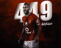 Hossam Ashour - 449 Match