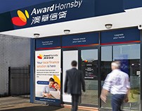 AwardHornsby