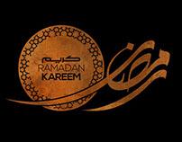 Ramadan Kareem 2015 | 1436