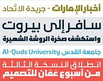 Quds Type خط قدس