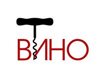 Logo design for wine