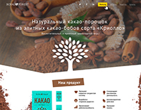 Landing page: Cocoa