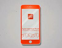 International Human Resources (IHR)