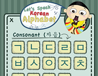 Guru Park -korean lesson
